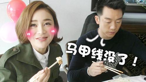 【幕后花絮】伙食太好!袁姗姗郑恺被吃货附体_国民大生活