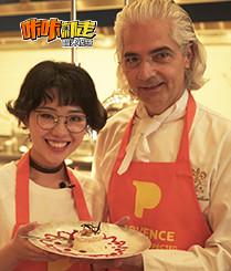 中国少女拜师法国米其林大厨