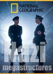 纳粹二战工程第一季