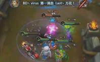 季军赛EP1 BD VS LAST