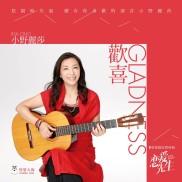 小野丽莎献声电视剧《恋爱先生》插曲