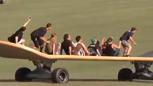 世界最大的滑板