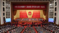十三届全国人大一次会议经投票表决通过宪法修正案