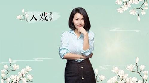 《独孤天下》编剧张巍专访:我和宇文护一样就是背锅侠_独孤天下