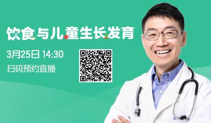 儿科专家崔玉涛,陪伴妈妈和宝宝一起成长