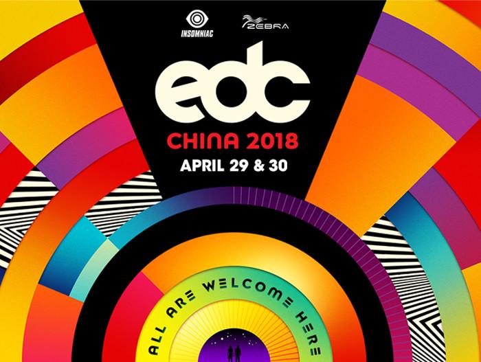 2018 EDC China电音节
