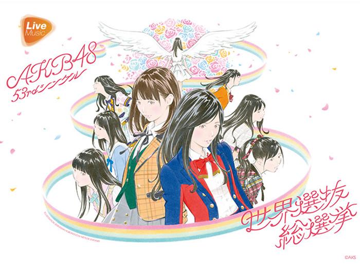 第十届AKB48世界选拔总选举