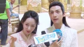 探班《香蜜沉沉烬如霜》:杨紫片场剧透感情戏