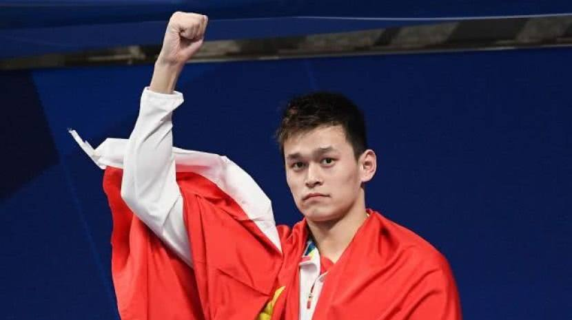 2018亚运会第2比赛日