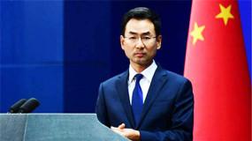 反击!中国对美600亿美元商品加征关税