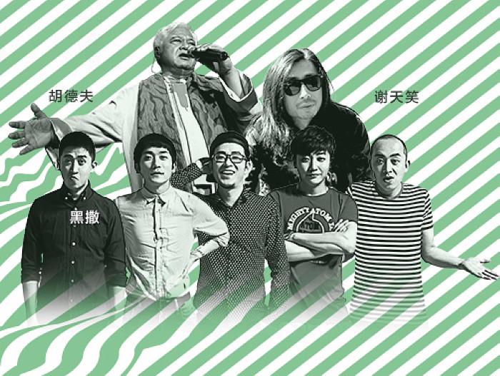 6.19重庆草莓音乐节