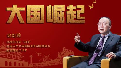未来中国机遇20年