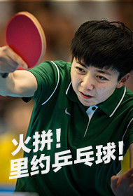 中国萌妹玩转巴西乒乓球队