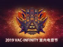 2019VAC-INFINITY室内电音节