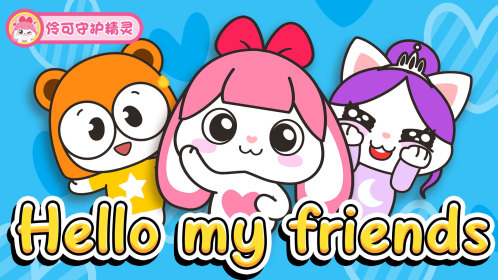Hello my friends
