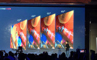 小米电视发布全新系列4A