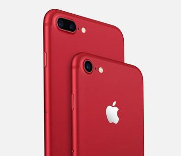 苹果不仅推出中国红版iPhone7