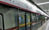 广州地铁Wi-Fi实现全线覆盖