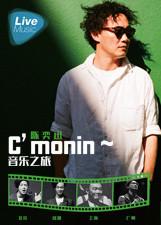 陈奕迅Cmon in~音乐之旅