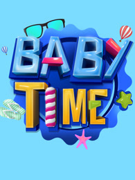 Baby Time 2017