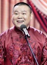"""2016岳云鹏""""岳来越好""""天津专场"""