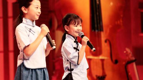 精编版:7岁萝莉可爱献唱《长城谣》