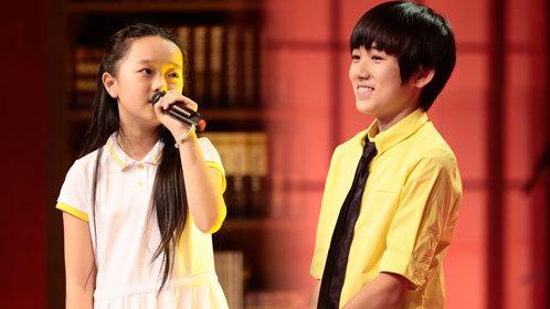 第8期:宋亚轩与学妹深情合唱《一封家书》