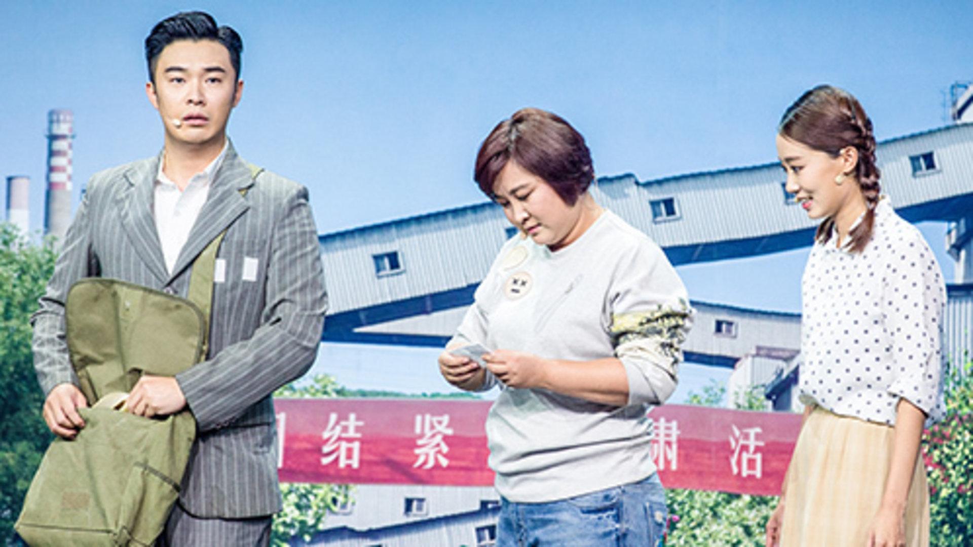第1期:刘涛沈腾发飙闹离婚,贾玲忆母催人泪下