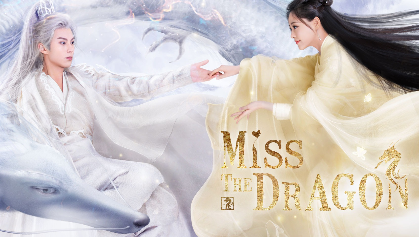 Miss The Dragon