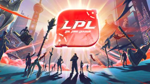 2019LPL夏季赛W1D2