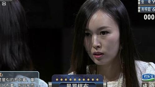 """""""活字典""""徐源成新男神 小唐嫣犀利毫不留情"""