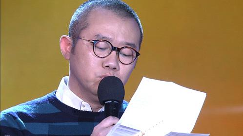 """元宵特别节目:涂磊读家书""""盼团圆"""""""