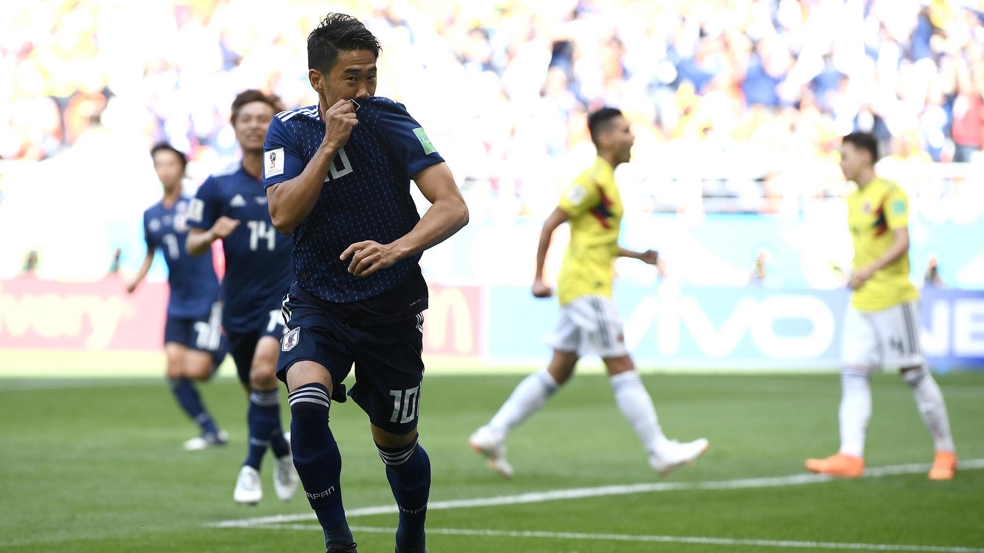世界杯H组:哥伦比亚1-2日本