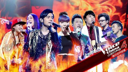 中国好声音 第4季