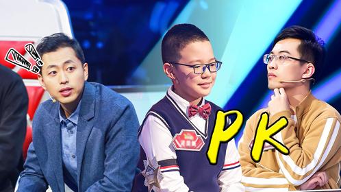 第9期:水哥队12岁小学生对战清华老师