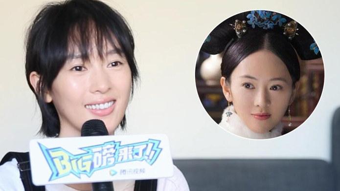 """2018-09-06 第452期:独家专访""""高贵妃""""童瑶"""