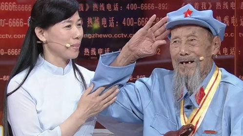 96岁老兵寻恩77年