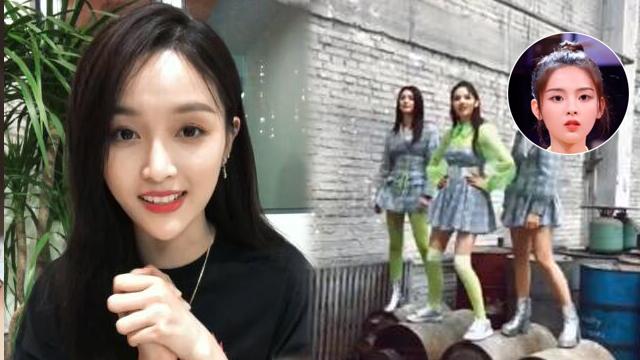 2018-09-03 第1197期:吴宣仪&杨超越你更爱哪一型?