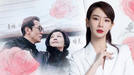 2019-02-12 第7期:哈文写信回忆与李咏的爱情