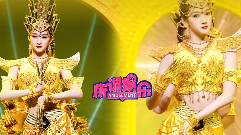 第1306期:关晓彤跳舞好经验