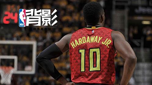 《背影:小哈达威》