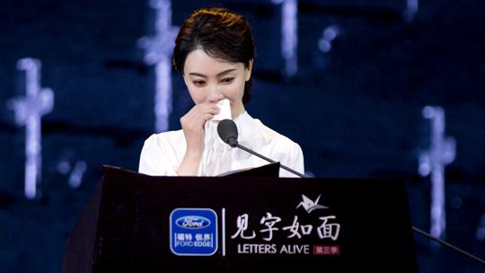 2019-01-22 第5期:陈数读烈士遗孀信泪流满面
