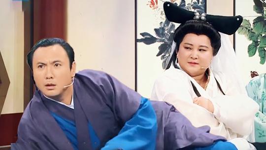 精编版:沈腾贾玲重演白娘子