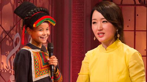 第11期:杨钰莹帮乡村孤儿重拾笑容