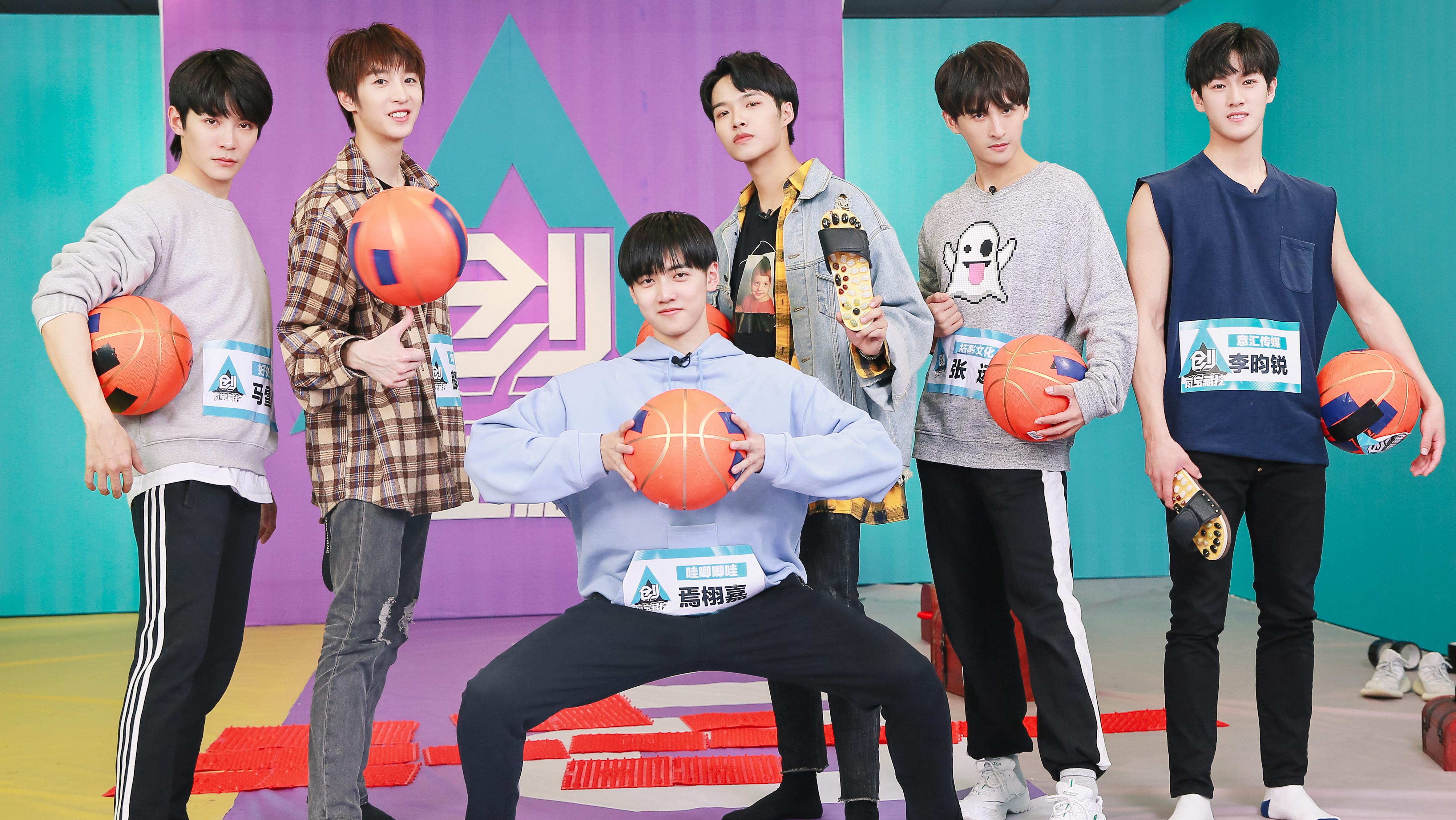 第9期:宝藏男孩嗨玩养生篮球