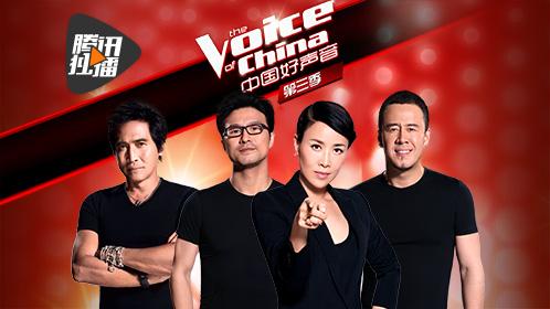第1期:好声音回归 陈永馨娃娃音被赞像王菲