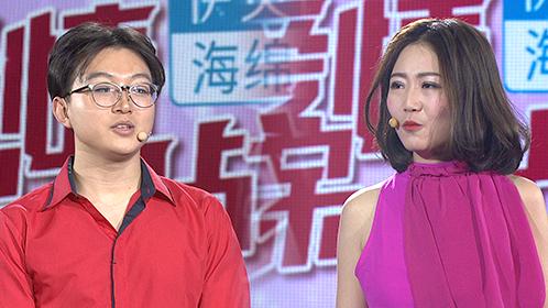 春节特别节目:往期情侣们返场秀幸福
