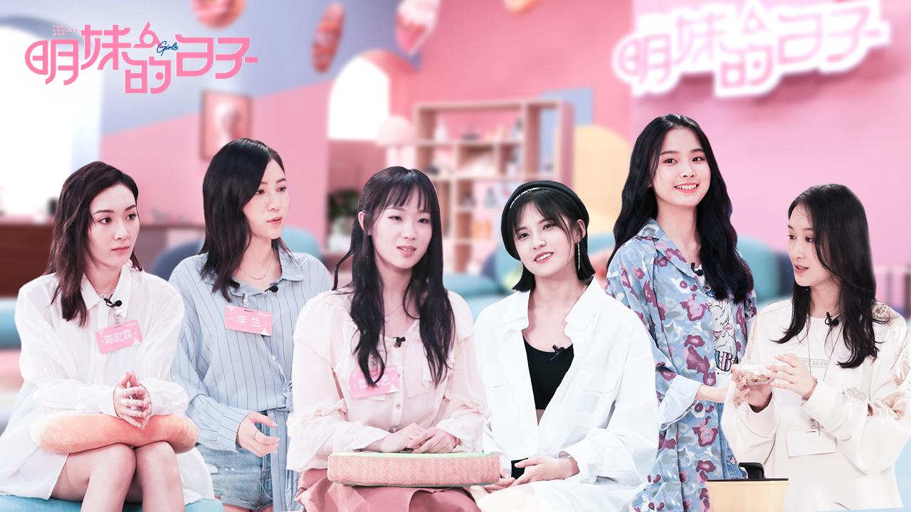 """第6期:广东妹妹黄星侨推荐吃""""虫子""""?"""