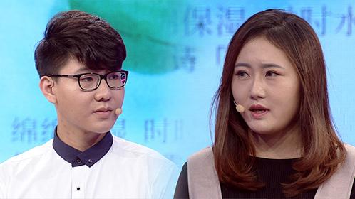 涂磊评价整天自拍修图开直播的妹子:无聊