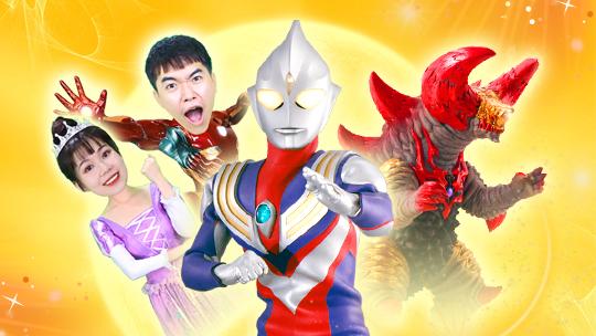 超级英雄奥特曼奇幻玩具